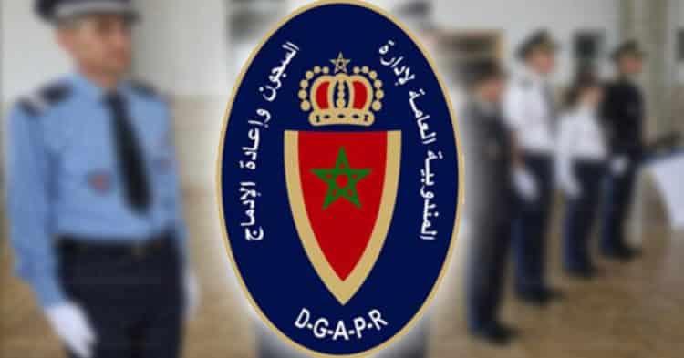 المندوبية العامة لإدارة السجون وإعادة الإدماج مباراة توظيف