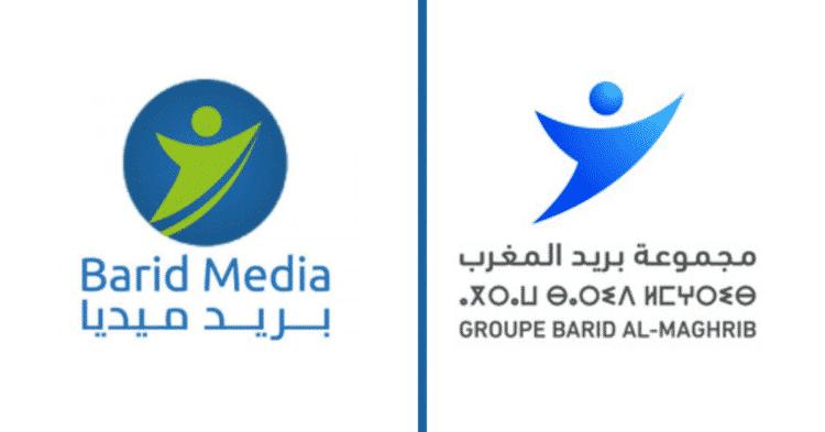 barid media recrutement emploi