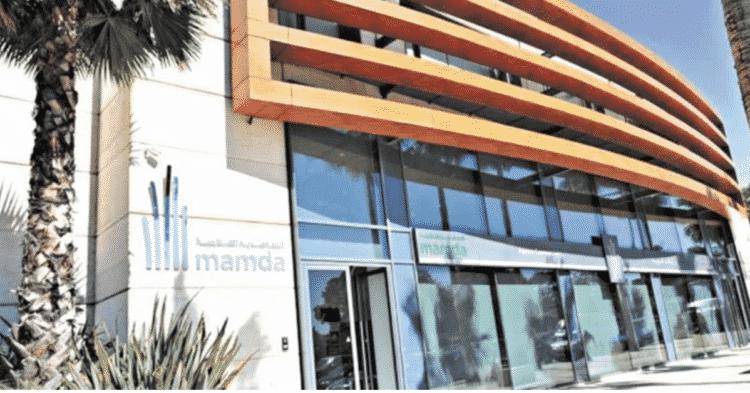 MAMDA-MCMA recrutement emploi - Ennajah.ma