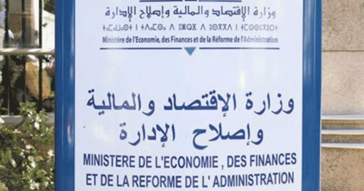 Ministere de l'economie recrutement emploi - Ennajah.ma