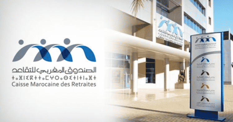 الصندوق المغربي للتقاعد يوظ متدربين - Ennajah.ma