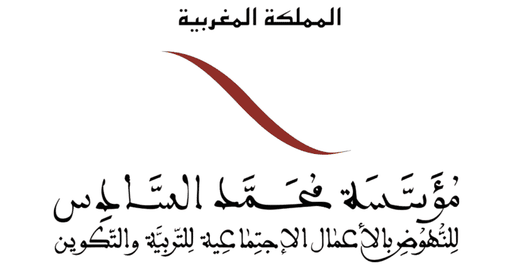مؤسسة محمد السادس للنهوض بالأعمال الاجتماعية للتربية والتكوين مباراة توظيف