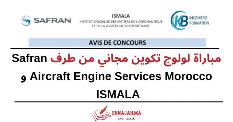 مباراة لولوج تكوين مجاني من طرف Safran Aircraft Engine Services Morocco و ISMALA