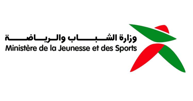 وزارة الثقافة والشباب والرياضة مباراة توظيف - Ennajah.ma