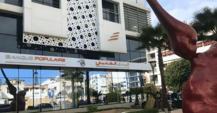 Banque Populaire recrutement emploi - Ennajah.ma