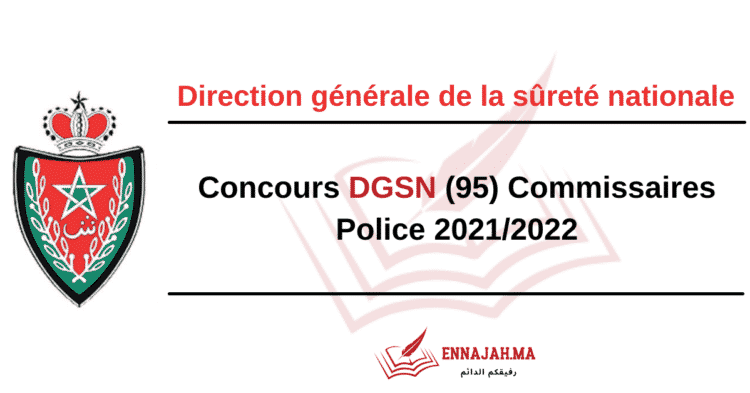 Concours DGSN Commissaires Police