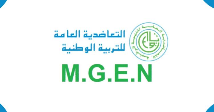 Concours de Recrutement MGEN Ennajah.ma