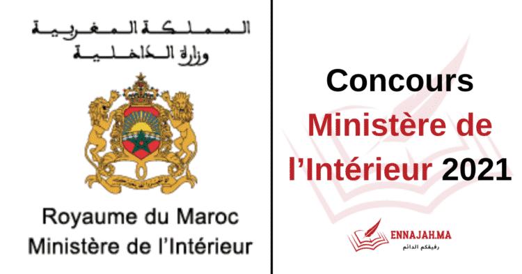 _Concours de Recrutement Ministère de la Santé