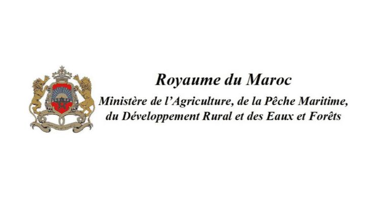 Concours de recrutement Ministère de l'Agriculture