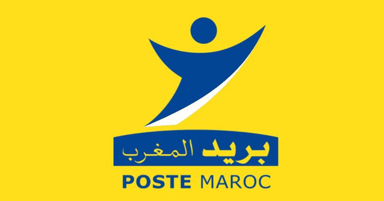 Ennajah.ma - مباريات توظيف بريد المغرب