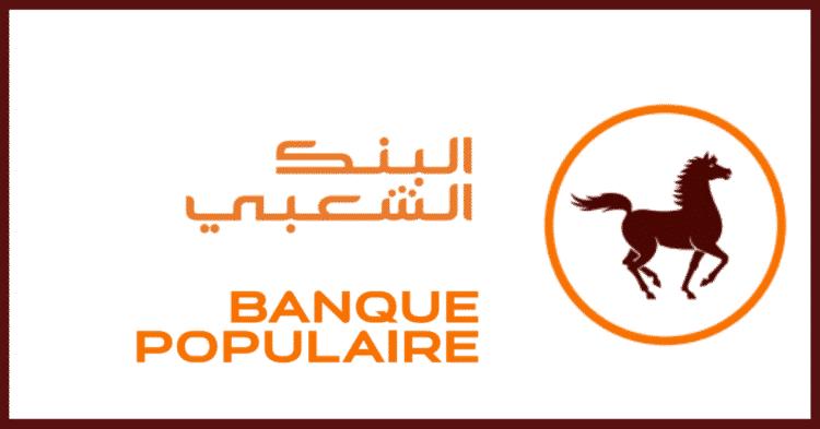 HR2SI Filiale Banque Populaire recrutement emploi- Ennajah.ma