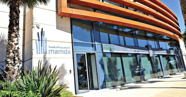 MAMDA et MCMA recrutement emploi