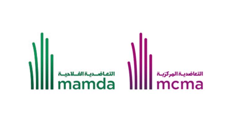 MAMDA et MCMA recrutement emploi- Ennajah.ma