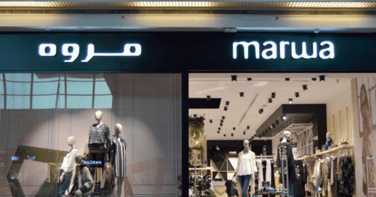 Marwa recrutement emploi - Ennajah.ma