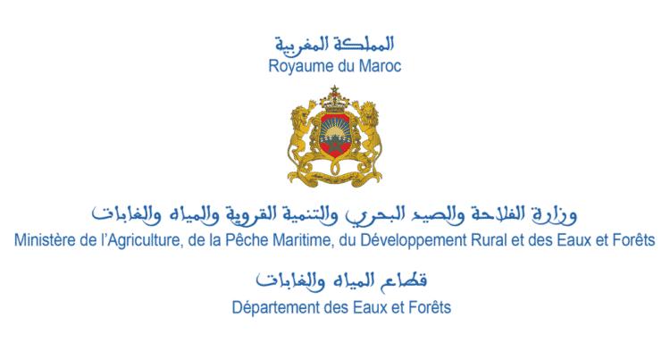 Ministère de l'Agriculture Concours de recrutement