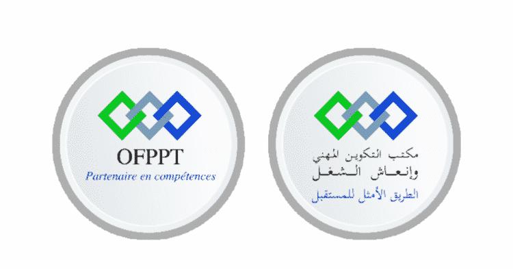 OFPPT recrutement emploi - Ennajah.ma
