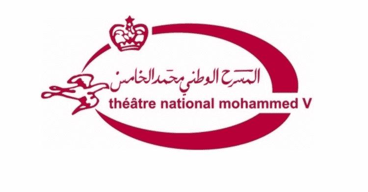 Théâtre National Mohammed V Concours de recrutement